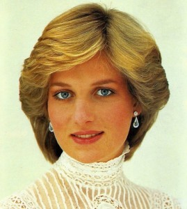 Princess Diana quotes